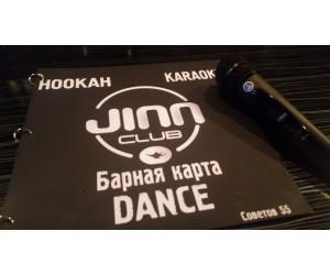Звуковое оборудование в клубе Джинн, Новороссийск
