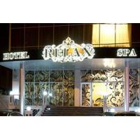 Караоке в Бане Hotel & SPA Relax Краснодар